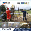 Agricultural Equipment / Water Well Drilling Machine for Sale