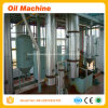 High Capacity Rice Bran Oil Machine Plant Mill Price
