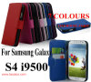 Wallet Card Hold Kickstand Leather Case for Samsung Galaxy S4 I9500
