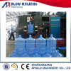 High Quality 4 Gallon PE Water Drum Blow Moulding Machine