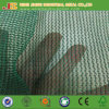 HDPE Agriculture Shade Net/Building Safety Net