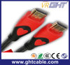 24k Gold Plated 15m High Quality HDMI Cable with Nylon Braiding 1.4V (D002)