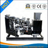 37.5kVA Generator with AC Synchronous Brushless Alternator