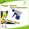 Dischange Rate 0.8ml/T Plastic Trigger Sprayer Head for Cleaner