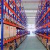 Most Popular Long Span Heavy Duty Storage Metal Rack
