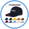 OEM Private Label Multi Color Embroidery Logo Baseball Cap