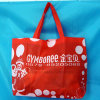 Topfly Brand Promotional Folding Non-Woven Bag