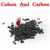 900mg/G 4.0mm Column Activated Carbon