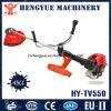 52cc Gasoline Mini Brush Cutter