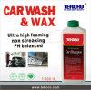 Car Wash Shampoo & Conditioner