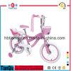 """New Design Kids City Bike 16"""" Children Bicycle Girls Bikes"""