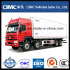 Sinotruk HOWO 8X4 Refrigerated Van Truck