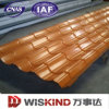 ISO Certificate Colorful Corrugated Metal Sheet