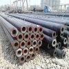 Seamless Steel Tube for Boiler, Bridge, Machine