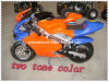 Mini Moto, 49CC Pocket Bikes 12 Tone Color Can Choose (ET-PR204)