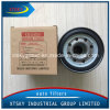 China Supplier High Performance Auto Oil Filter (8-97148270-0)