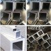 Aluminum Square Tube 1050 1060 1070