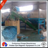 Eddy Current Separator for Recycling Aluminum From Pet Bottle Flakes