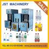 Mineral Water Pet Bottle Making Machine (JST-1500)