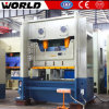 H Frame Fixed Bolster Power Press Machine