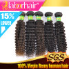 7A Grade Kinky Curl 100% Brazilian Virgin Remy Human Hair Extension Lbh 169