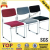 Steel Square Convenience Meeting Chair