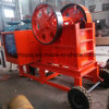 PE 250 400 Small Portable Stone Crusher with Competitive Price