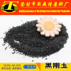 Factory Supply High Hardness Black Fused Alumina/ Corundum for Sandblasting
