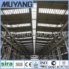 Steel Structure Hall & Truss