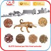 China Pet Food Extruder in Extrusion Machine