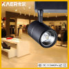 Energy Saving 24W CREE LED Track Light Commercial Place