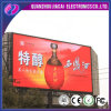 Outdoor P16 RGB LED Advertising Sign