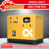 India Only! 22kw Permanent magnet VSD Energy-Saving Oil Flooded Screw Air Compressor
