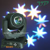 16 Prsim 120W Sharpy 2r Beam Moving Head