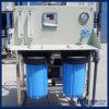 Martin Mero Series Commercial RO System (MERO-800)