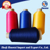 Nylon 40d/14f/2 PA6 Twisted Hank Dyed Yarn