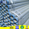 Mild Welded 3inch Galvanized Pipe with PVC Cups (HDP014)