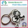 Daily Fashion Promotion Cheap Soft PVC Key Chain No Minimum Order
