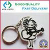 Daily Fashion Promotion Items Soft PVC Key Chain