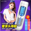 1PCS/Lot Leten A380 10 Function USB Rechargeable Hands Free Male Automatic Masturbator Cup, Sex Products Adult Sex Toys for Men