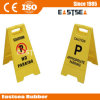 Bright Yellow Polypropylene A-Shape Warning Floor Caution Sign