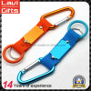 High quality Carabiner Hook Lanyard Strap Keychain