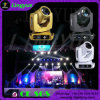 Ly Sharpy Beam 7r DJ Lighting 230W DMX Moving Head