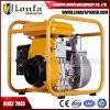 2inch 3inch Robin Ey20 Design 5HP Gasoline Water Pump
