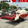 4lz-4.0e Small Rice Wheat Harvester with 1.4m3 Grain Tank