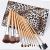 High Grade 12PCS Leopard Pattern Synthetic Makeup Brush Set