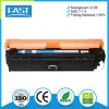 Fast Image Crg322 Cyan Compatible Toner Cartridge for Canon