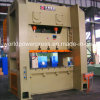 China H Frame Press for Sale