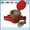 Water Meter Manufacturers for Pulse Output Water Meter