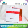 Custom Beauty Skin Care Paper Offset Printing Packaging Cosmetic Box